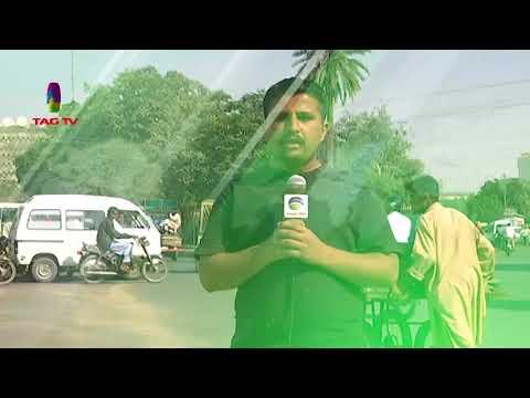 TAG TV Pakistan News Bureau 29 JAN 2018