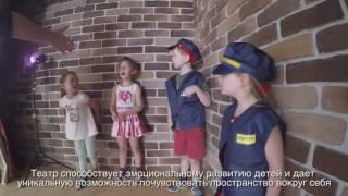 Детский сад «Школы Сотрудничества» видео экскурсия(Детский сад Школы Сотрудничества сочетает качественное билингвальное образование и атмосферу тепла и..., 2016-07-07T09:52:08.000Z)