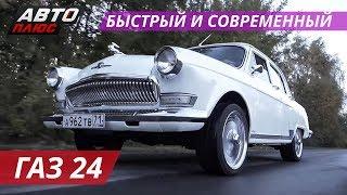 Реставрация и доработка Газ 21 | Тюнинг по-русски...