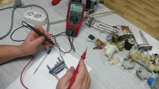 видео Диагностика стиральной машины