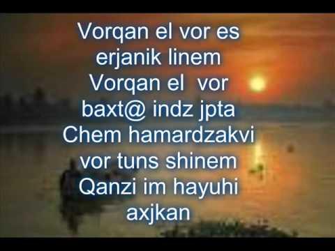 Grigori  Esayan hayes karaoke