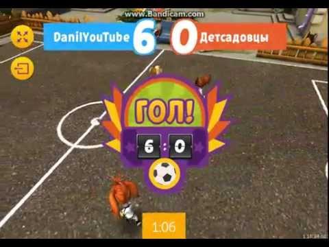 Барбоскины Игры из Игротеки видео Футбол 3