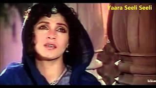 Yaara Seeli Seeli | Lekin | Lata Mangeshkar | Hridaynath Mangeshkar | Gulzar