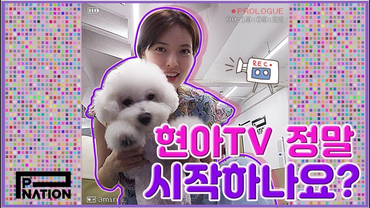 Imagini pentru HyunA-ing