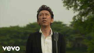 布袋寅泰 / HOTEI - 「PROMISE」