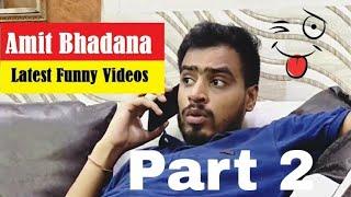 Amit bhadana funny video || saurabh panth || 👍👌☺️😊😊😊