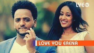 LYE.tv - Yohannes Habteab (Wedi Kerin) - Zebibey | ዘቢበይ - LYE Eritrean music 2018