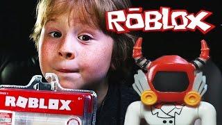 ROBLOX Toys Surprise - Marque Nouvelle Série 1 ROBLOX Jouets (fr) Ferme de jouets de Beau