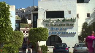 تونس .....الوجهة السياحية للجزائريين