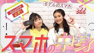 We are the REPIPI GIRLS☆ 見て頂いてありがとうございます! 今回は! ...