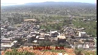 DADYAL MY HOME TOWN
