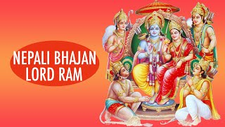 Shree Ram Bhajan - Rama La Launa Nepali Bhajan ► SRD BHAKTi