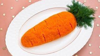 Салат Морковка приготовление (с фото)