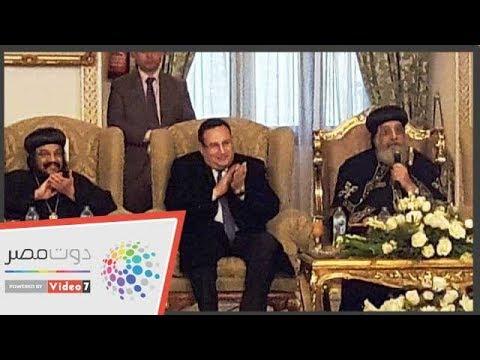 البابا تواضروس: المسجد والكتدرائية رمزية جميلة عن صورة مصر  - نشر قبل 19 ساعة