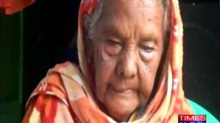 105 Year Old Kunwar Bai The New 'Swachh Bharat Abhiyan' Mascot