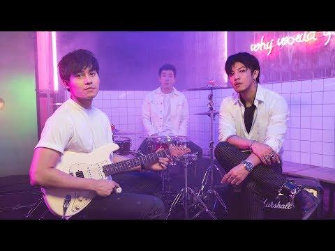 เท (Tay) - The Mousses「Official MV」