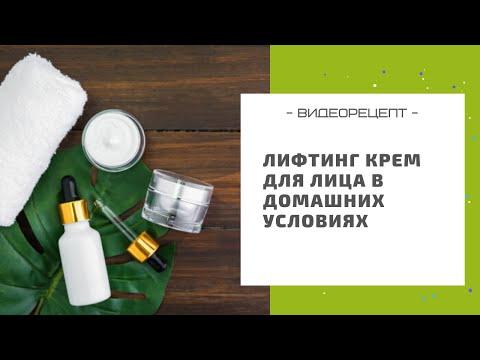 Вопрос: Как сделать антивозрастной крем с витамином С в домашних условиях?