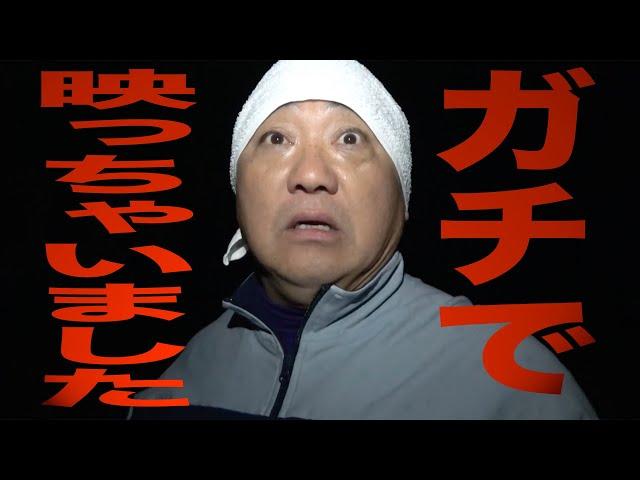 【心霊】宮崎に実在する最恐スポットで写真撮影したらマジでヤバイのが映り込みました【男は度胸】