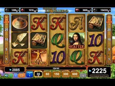 Слоты egt играть на деньги