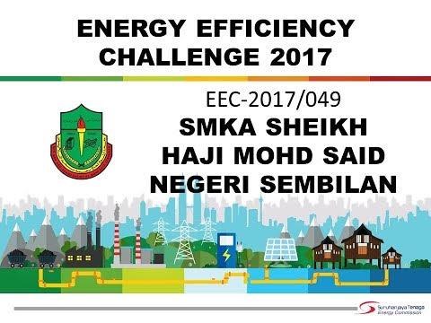 EEC 2017 049   SMKA Sheikh Haji Mohd Said