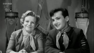 Друг мой Колька часть 10 фильм 1961 о подростках и школе