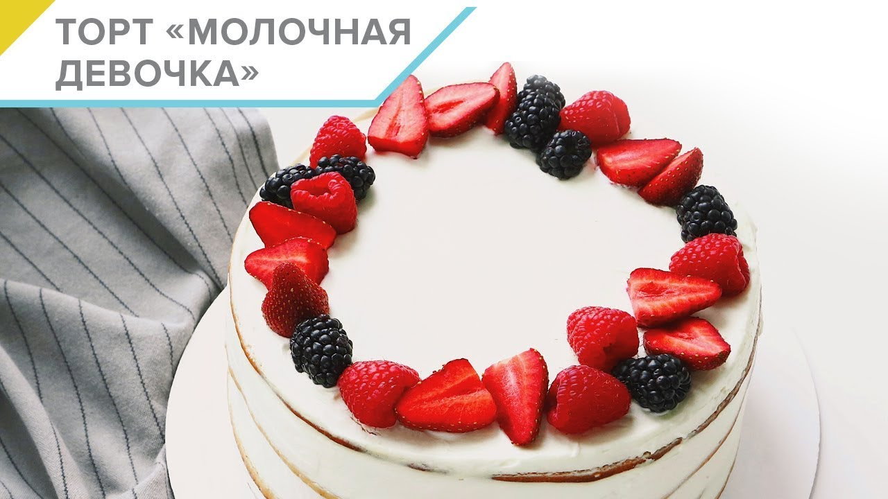 Готовим дома торт