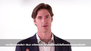 How Isla Solves the Web Malware Problem subthai  02
