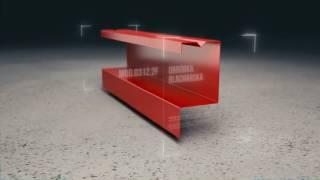 Animacja reklamowa | AMECO - kształtowniki stalowe i obróbki blacharskie