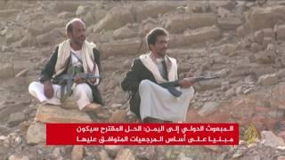 هادي يسلم ولد الشيخ ردا على خارطة الطريق اليمنية
