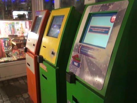 Вологда игровые автоматы игровые автоматы ссср онлайн