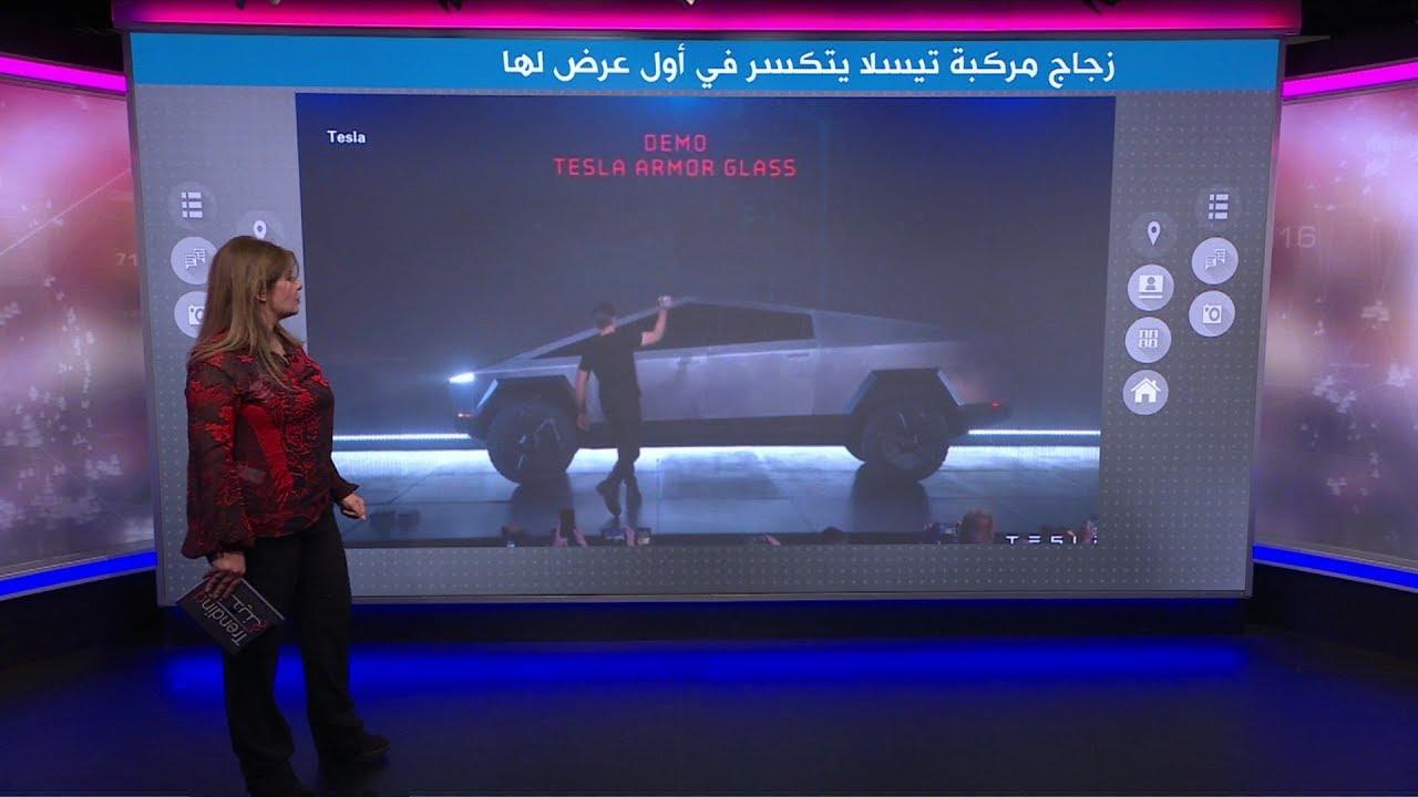 تقدم الألاف لشراء مركبة تيسلا المدرعة رغم إحراجها صاحب الشركة