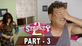 Stephny 2 Returns Hilarious Comedy Scenes | Gullu Dada & Wife Comedy | Latest Hyderabadi Movie