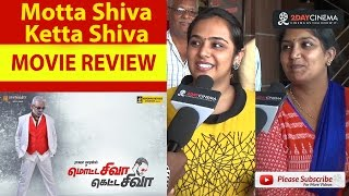 Motta Shiva Ketta Shiva Movie Review | RaghavaLawrence  NikkiGalrani - 2DAYCINEMA.COM