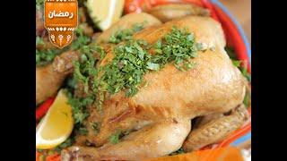 بالفيديو : طريقه عمل دجاج محشي بالمشروم -  مطبخ منال العالم رمضان 2015