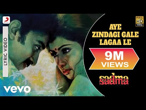 Aye Zindagi Gale Lagaa Le - Lyric Video | Sadma | Kamal Hassan | Sridevi Mp3
