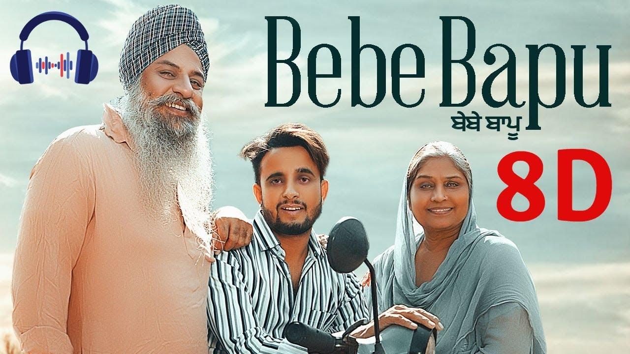 Bebe Bapu (OFFICIAL 8D AUDIO) | R Nait | Music Empire | Latest Punjabi Songs 2019