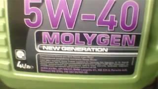 Замена масла двигатель мерседес М273