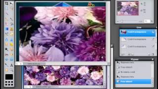 Уроки фотошопа #2/// Как сделать комнату Аватарии в фотошопе?