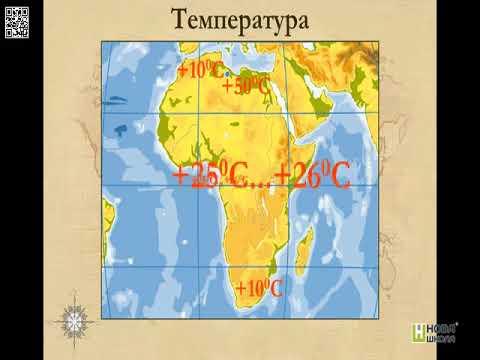 2 Температура Клімат Африки   Нова Школа   Географія 7 клас xvid