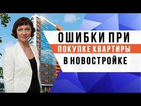 Агентство недвижимости в Новосибирске - сайт АН палитра