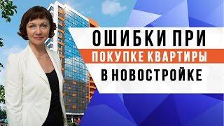 видео Новостройки Санкт-Петербурга