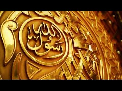 seal of the prophets Was muhammad really the seal of prophets this question was raised in a christian-muslim dialogue how should muslims respond find the answer here.