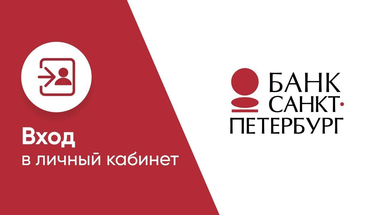 юридический адрес сбербанка россии екатеринбург