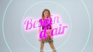 Смотреть клип Lou - Besoin DAir