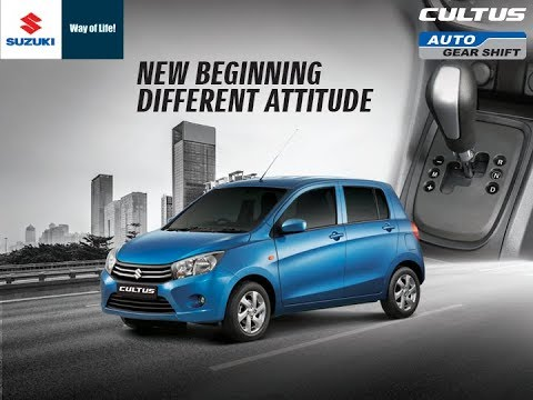 New Suzuki Cultus 2018 Automatic Gear Shift Launched In Pakistan