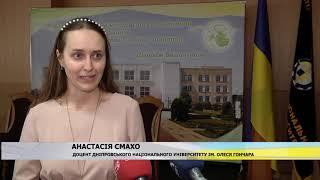 Упровадження інноваційних проектів у практику української вищої школи: реалії, уроки, проблеми