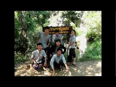 เที่ยวอุทยานแห่งชาติภูผาม่าน (HD)