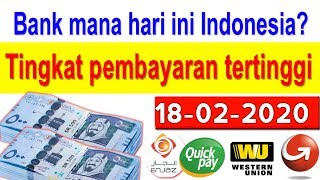 18-02-2020 Saudi riyal exchange rate into Indonesian currency by today Saudi riyal rate,SAR to INDR,