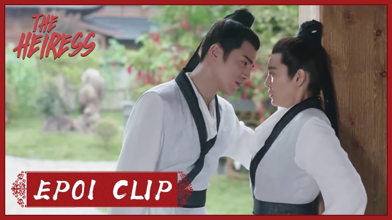 【The Heiress】EP01 Clip | Is this how she rewards the man who saved her! | 女世子 | ENG SUB