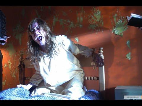 Шесть демонов Эмили Роуз (2005) Русский трейлер